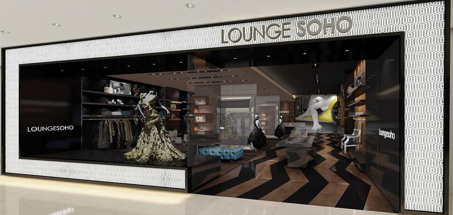 Concept de la marque Lounge Soho
